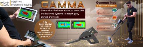 غاما جهاز كشف الذهب التصويري الاحترافي