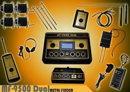 كاشف MF 9500 DUAL الجهاز الذي إقتحم عالم الكنوز بكل قوة وحرفية