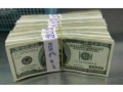 $ $ $ دولار قرض منخفض عرض أسعار الفائدة $ $ $ $