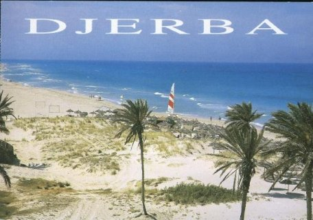 أرض لبناء نزل سياحي بجربة تونس