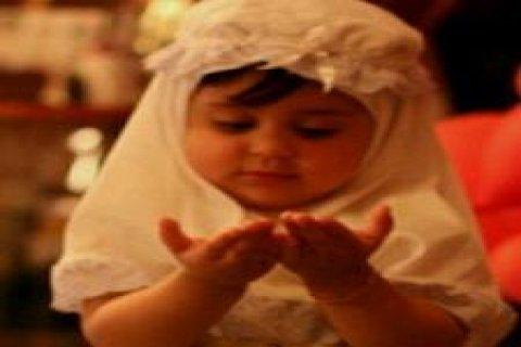 اللهم ارزقني الزوج الصالح