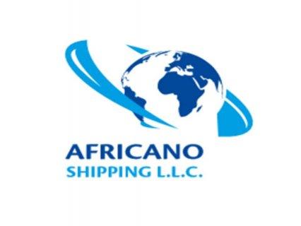 شركة افريكانو لخدمات الشحن