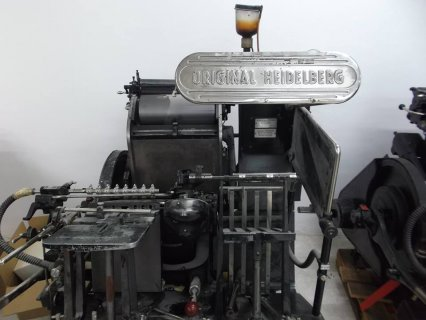 2 ماكينة مروحة 100 هايدلبرج المانى للبيع 13