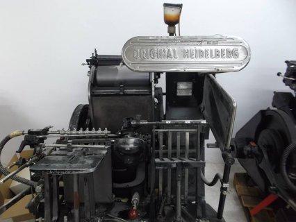 2 ماكينة مروحة 100 هايدلبرج المانى للبيع 100
