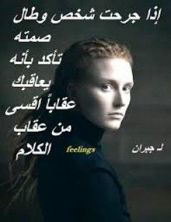 متدينة وتطلب الطيب الحلال في رحاب الله عز وجل