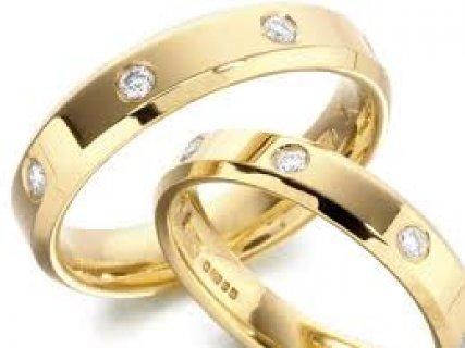ابحث عن انسان جاد يخاف الله له الرغبة في الزواج