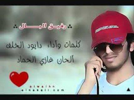 انا من محافظه بنغازي ومن عائله فوق المتوسطه ومحترمه
