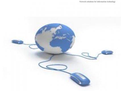 شركة شبكة حلول لتكنولوجيا المعلومات