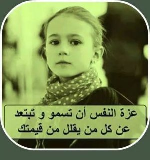انا فتاة صادقة واضحة محترمة من اسرة محافظة