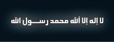 أبحث عن تونسي يقيم في ليبيا