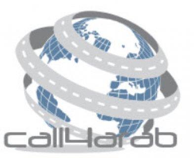 ارخص المكالمات معنا مركز اتصلات العرب