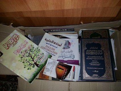 مطلوب للبيع كتب او مجلات أو مجلدات سواء كانت اسلامية أو أدبيه