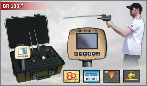 اجهزة كشف الذهب 2015 من مجموعة برايزوم للتكنولوجيا