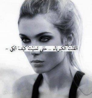 انا سارة من ليبيا بحب و بدي اتعرف عناس مثلي تحب الحياة .