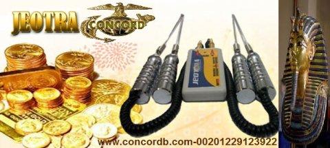 اجهزة التنقيب عن المعادن  00201229123922  والفراغات والذهب الخام
