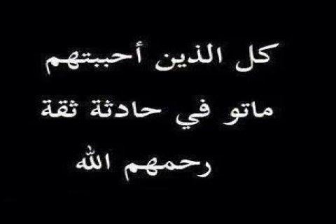 لبنانية مرحه فرفوشه جميله وجسمي دلع وشعري طويل