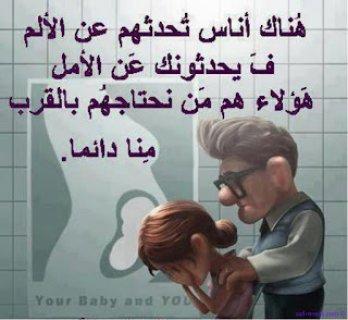 انسانة رومانسية صادقة طموحة احب الخير للناس واحترم مشاعرهم