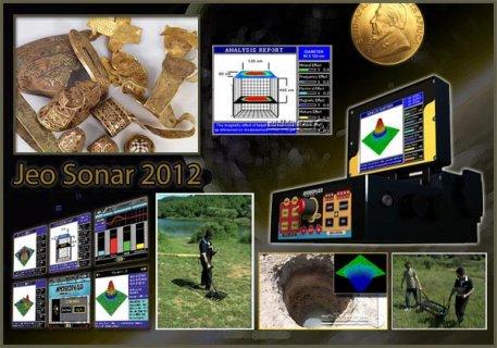 من كونكورد للبيع اجهزة  الذهب الخام  تحت الارض01229123922