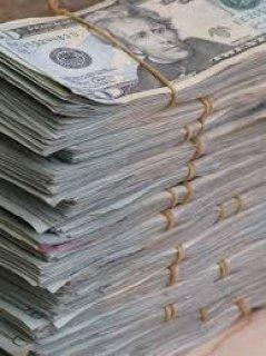 $$$$ عرض القرض $$$$