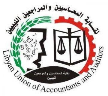 اعتماد الاقرارات الضريبية و اكمال جميع اجراءات الضرائب