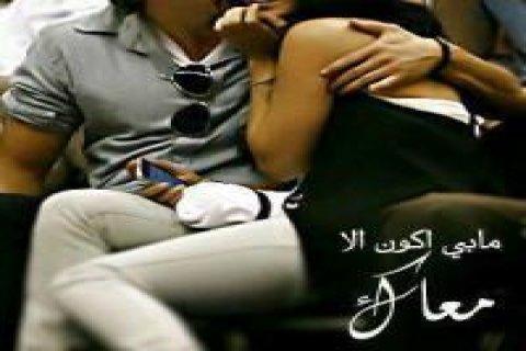انسانة مسلمة متخلقة متواضعة لله ابحث عن زوج
