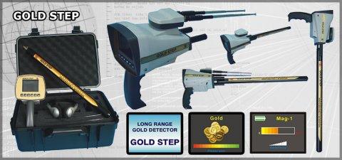 احدث جهاز للكشف والتنقيب عن الذهب GOLD STEP