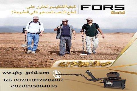 احدث اجهزة كشف الذهب www.qby-gold.com - 00201097898887