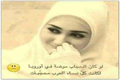 ابحث عن شاب عربي يكون طيب القلب حنون يخاف الله حنون