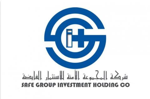 شركة المجموعة الآمنة للاستثمار القابضة