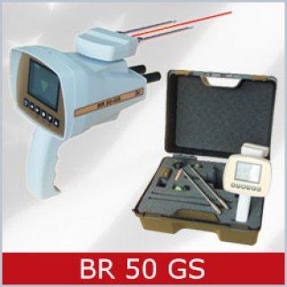 افضل اجهزة كشف الذهب والكنوز تحت الارض br 50 gs