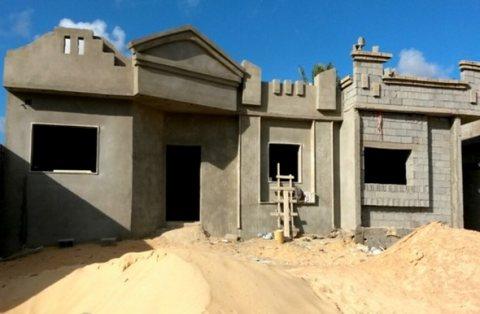 منزل للبيع بمساحة 420متر