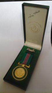 وسام للقذافي