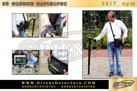 اجهزة كشف الذهب الالمانية 2017 جراوند نافيجيتور