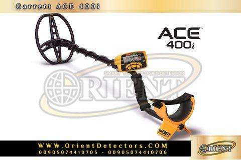جهاز كشف الذهب والعملات الاثرية Garrett ACE 400i