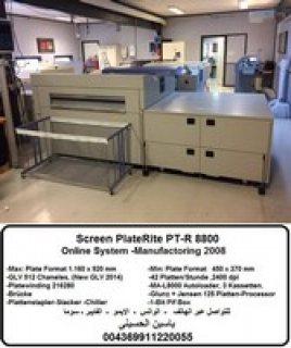 ماكينة طباعة الزنكات سكرين بلاتريت6