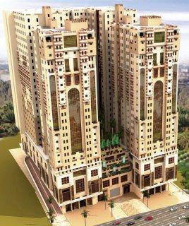 تملك في مكه بأسعار تبدأ من 350 ألف درهم مشروع فندقي تسليم فوري