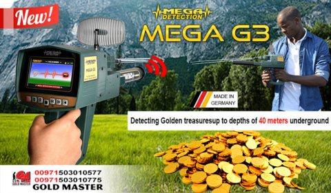 اكاشف عن الذهب ميجا جى 3