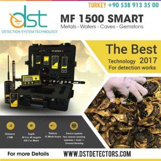 جهاز MF 1500 SMART المتخصص في الكشف عن المعادن والكنوز