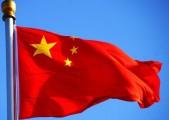 المعارض التجارية في الصين