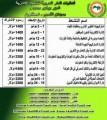 فعاليات الدار العربية للتنمية الإدارية لشهر يونيو