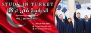 هل ترغب بدراسة اللغة الانجليزية في تركيا ؟