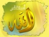 جادة والله العظيم الرجاء من غير الليبيين عدم مراسلتي