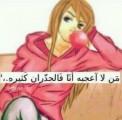 انا فتاة ليبية عايشة بمصر نفسي اكون ام اوي الحمدلله شكلي حلو