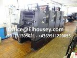 ماكينة طباعة هايدلبرج