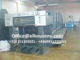 ماكينة هايدلبرج سبيد ماستر 5 لون موديل 1995