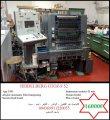 ماكينة طباعة هايدلبرج1995